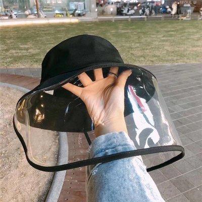韓國防護帽 防疫帽子 防飛沫 防風塵 防病菌 防病毒 隔離帽 防護帽 擋風 漁夫帽子 男女通用