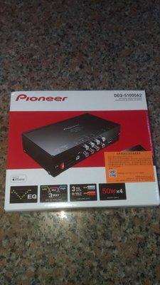 全成專業汽車音響(含專用線含安裝)Pioneer DEQ-S1000A2 DSP擴大機/有感提升TOYOTA原廠Garmin主機音質