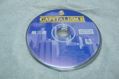 藍色小館B3-4----------CAPITALISM II