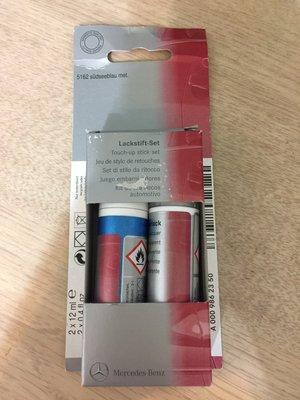 [現貨] 德國賓士原廠 漆筆 補漆筆 162 South Sea Blue (內容物有兩罐, 其中一罐為金油)