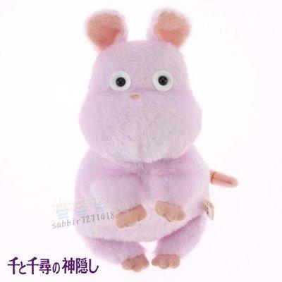 JP購✿13010900058 短絨沙包手玉娃-老鼠 宮崎駿 神隱少女 胖老鼠 小少爺 老鼠 娃娃 玩偶 擺飾 沙包娃