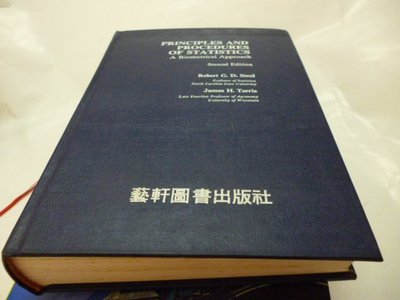 買滿500免運 / 崇倫《principles and procedures of  statistics》藝軒 (精裝