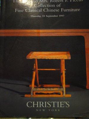 降價買振興券[讓藏] 拍賣圖錄1997佳士得 羅勃特.畢格史夫婦 💖中國古典家具收藏💖共196頁
