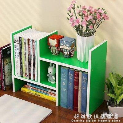 現貨/經濟型迷你小型書桌上的放書架簡易置物大學生用書櫃省空間多功能 igo/海淘吧F56LO 促銷價