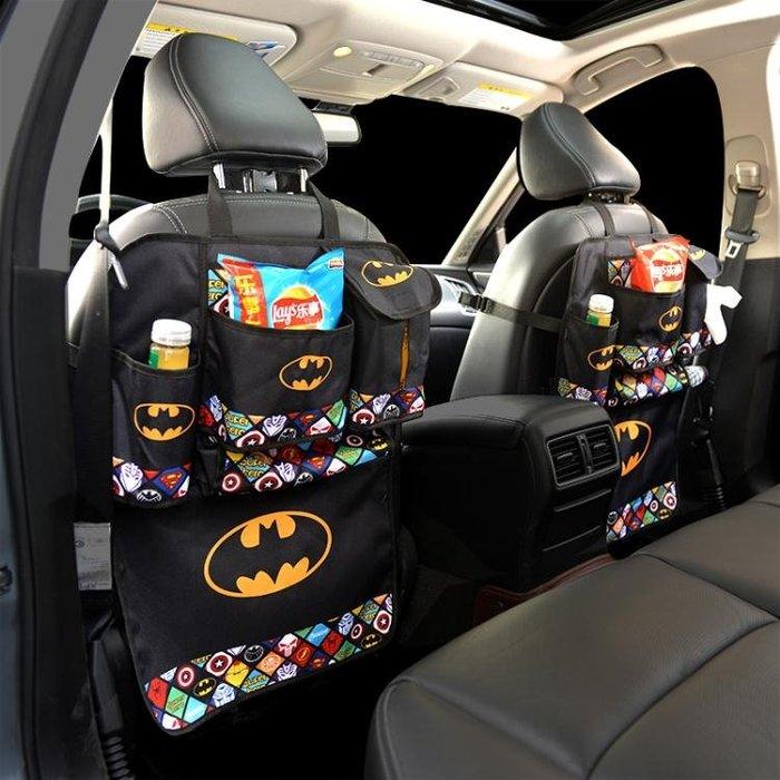 【免運費】汽車收納袋座椅后背懸掛袋車載多功能雜物儲物收納袋紙巾盒QD3C-Y458