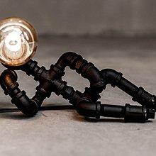 【曙muse】機器人慵懶桌燈(黑) 可調光  造型檯燈 loft 工業風 咖啡廳 民宿 餐廳 住家