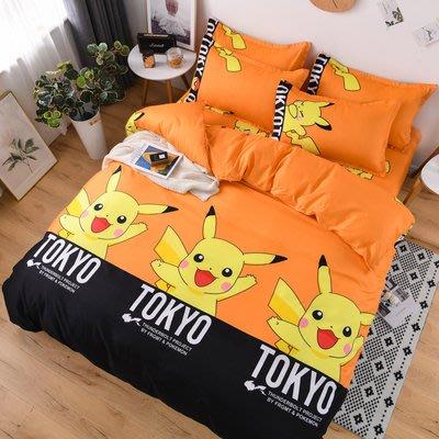 人氣卡通-皮卡丘2020卡通春夏版床包4件組(被套+床單+枕套) 親膚棉質柔軟舒服  平價便宜cp值高 日本動畫