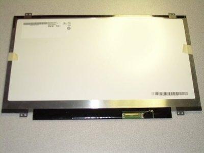 聯想 LENOVO THINKPAD 筆電 維修 T440 T440P T440S Y40-70 液晶螢幕維修 面板更換