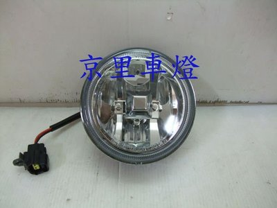 京里車燈專網  福特 FORD TIERRA SE RS 03~06 霧燈一邊600