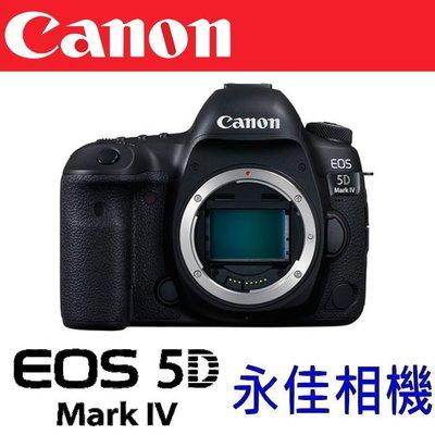 永佳相機_CANON EOS 5D  ...
