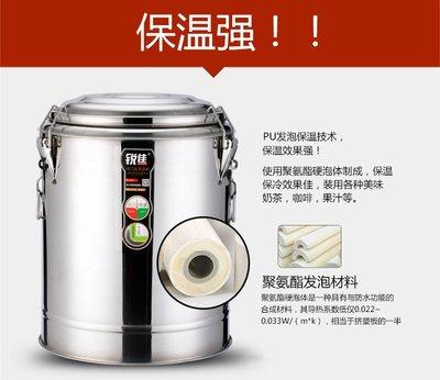 商用保溫桶不銹鋼大容量奶茶桶飯桶湯桶豆...