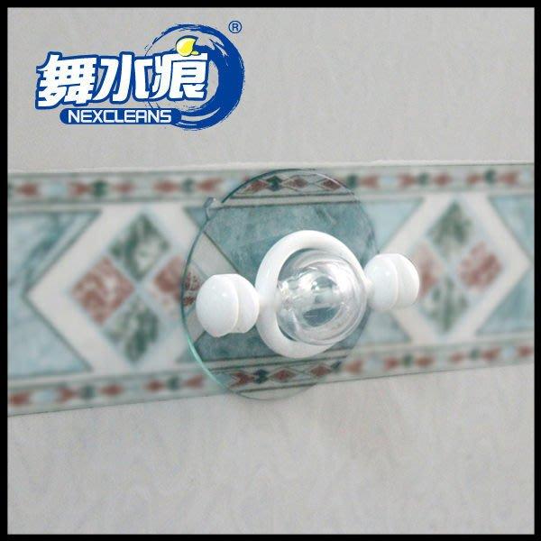 【㊣Rocktone】RT-A7014 MIT 舞水痕牙刷架