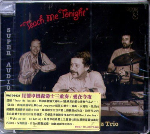 【Opus3 SACD】昆德‧卓根森爵士三重奏 - 今晚教會我 混合層身歷聲SACD  -- CD8421