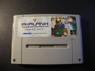 Phalanx The Enforce Fighter A-144│Super Famicom│編號:G3