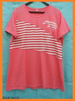 *Cary百寶盒* *~~【蘭陵】專櫃品牌~(2L號)粉色斜條紋中國風造型上衣--促銷價, 只要288元~~* 新北市