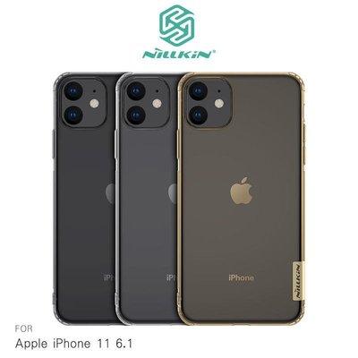 --庫米--NILLKIN Apple iPhone 11(6.1吋) 本色TPU軟套 保護套 手機殼 超薄 高於螢幕