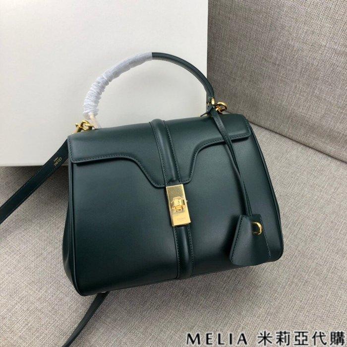 Melia 米莉亞代購 商城特價 數量有限 每日更新 19ss CELINE 單肩手提包 機車包 巴黎時尚 綠色