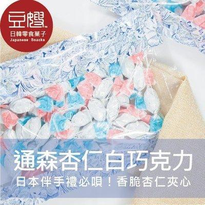 【豆嫂】日本超人氣 通森杏仁白巧克力