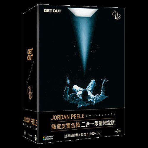 合友唱片 《預購》 喬登皮爾合輯 二合一限量鐵盒版 逃出絕命鎮 4K UHD+BD & 我們UHD+BD(11/12)
