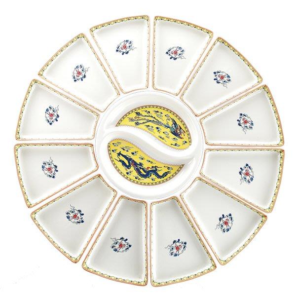 5Cgo【茗道】年夜飯團圓大拼盤餐具創意陶瓷拼盤組合海鮮大擺盤碗套裝抖音同款龍風花拼盤13件一組585784657962