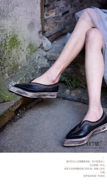 *菇涼家*原創復古小脏鞋女平底舒適百搭休閒鞋尖頭女鞋子潮新款