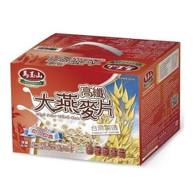 馬玉山高纖大燕麥片2.4KG