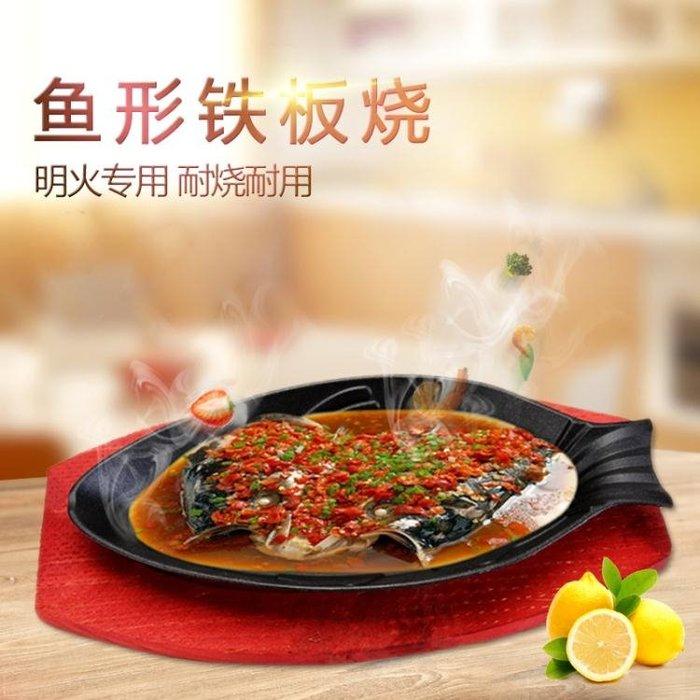 鑄鐵長方形鐵板燒牛排家用燒烤盤 商用鐵板燒烤店韓式烤魚盤