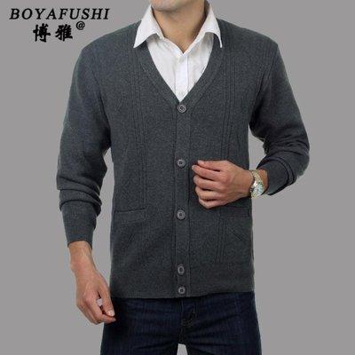 針織外套 男士加厚毛衣爸爸裝紐扣開衫中老年人外套男秋冬上衣針織衫男