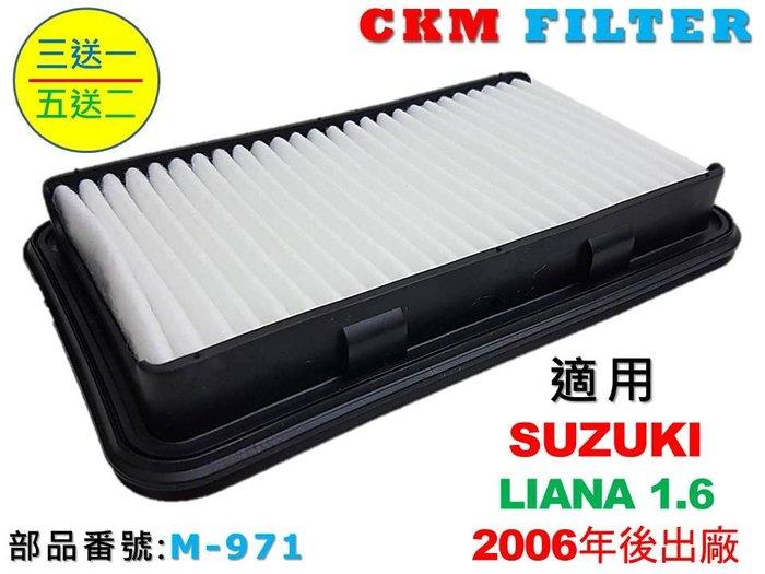 【CKM】鈴木 SUZUKI LIANA 06年後出廠 原廠 正廠 型 油性 濕式 空氣濾蕊 濾芯 空氣濾網 引擎濾網