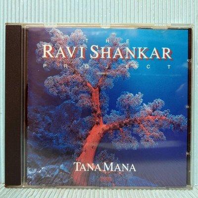 [ 南方 ] CD 印度音樂 Tana Mana - Ravi Shankar Z9