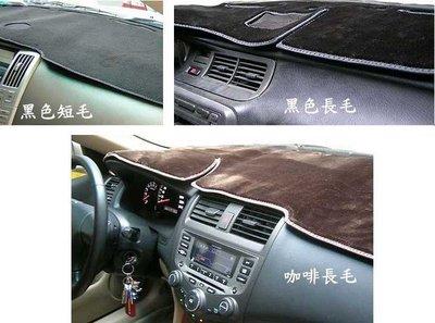 ◎BUBU汽車精品館◎活性炭避光墊  ((咖啡色)) [CRV休旅車 棕色避光墊]$950