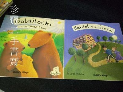 【珍寶二手書齋T3】Goldilocks+ Three Billy Goats Gruff等三本合售