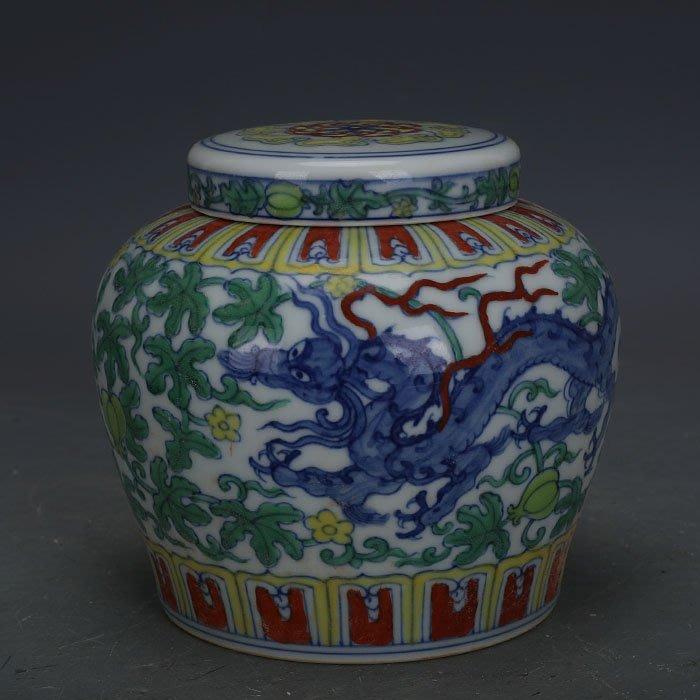 ㊣姥姥的寶藏㊣ 大明成化鬥彩瓜果龍紋大號天字罐  文物出土古瓷器手工瓷古玩收藏