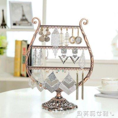 好物首飾架家用耳環架子展示架飾品收納架放耳釘的首飾盒創意