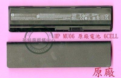 英特奈 HP 惠普 Pavilion G4-2004AX G4-2000 TPN-Q106 原廠筆電電池 MU06 台中市