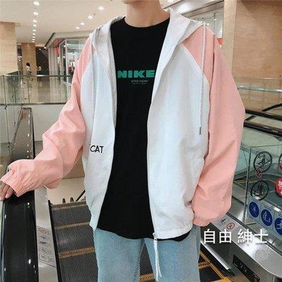 秋季新款外套男士正韓潮流連髮夾克衫學生帥氣個性印花上衣服