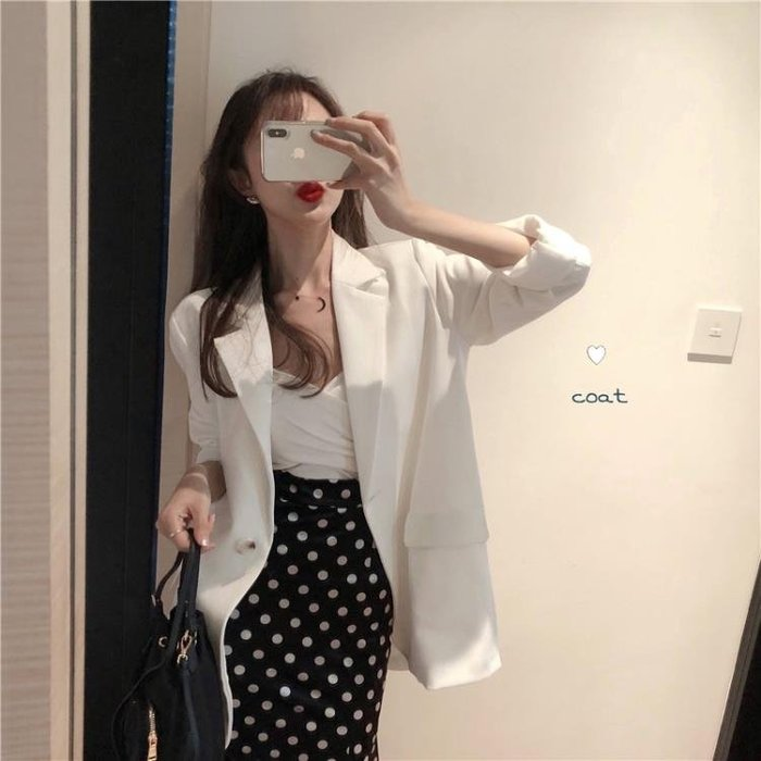 秋裝 新款氣質正韓寬鬆白色長袖西裝外套女裝中長款翻領上衣潮—全館新春優惠