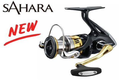 SHIMANO 捲線器 17 SAHARA 500/1000/C2000S/C2000HGS 【海霸王釣具新貨到】