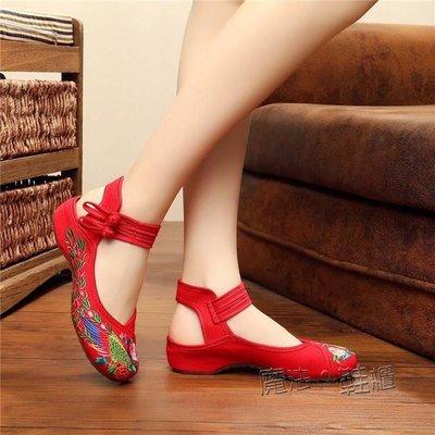 繡花鞋 復古繡花鞋民族風厚底楔形圓頭女鞋牛筋底老北京布鞋休閒涼