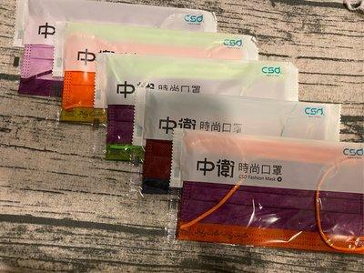 現貨 康是美 sousou福袋 中衛時尚口罩 撞色系列 單包裝 5色組 非醫療