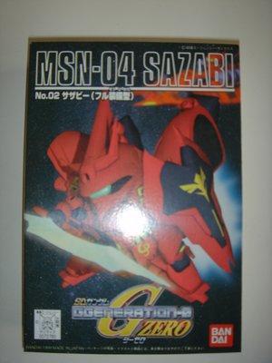 D24-已砌 未上色 沙薩比 Sazabi Gundam 模型