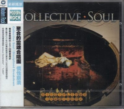 華聲唱片-COLLECTIVE SOUL聚合的靈魂合唱團/DISCIPLINED BREAKDOWN慣性崩潰/全新CD