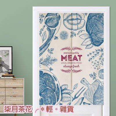 柒月茶花╭*輕。雜貨。青蕾 北歐鄉村風 B藍色素描 廚房門簾 咖啡短簾 穿桿式半簾