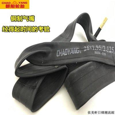店長推薦 輪胎朝陽26X1.95自行車山地車內胎26寸/24寸26*1.95-2.125美嘴/加長嘴