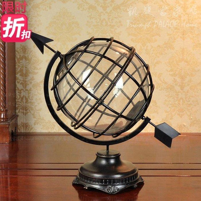 歐式擺件創意地球儀擺設軟裝客廳書房裝飾品家居辦公室桌面工藝品