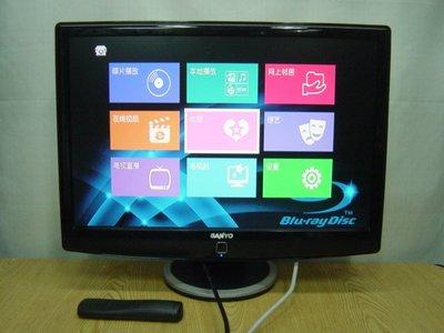 保固3個月【小劉二手家電】SANYO 22吋 HDMI液晶電視