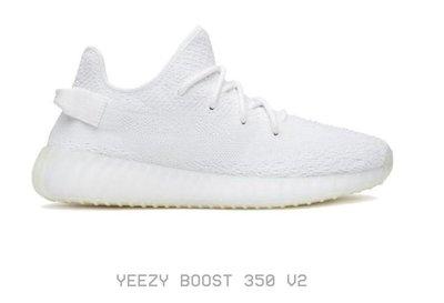 【Luxury】正品代購 YEEZY BOOST 350 V2 全白 椰子鞋 限量 男女 us4-13 不退換