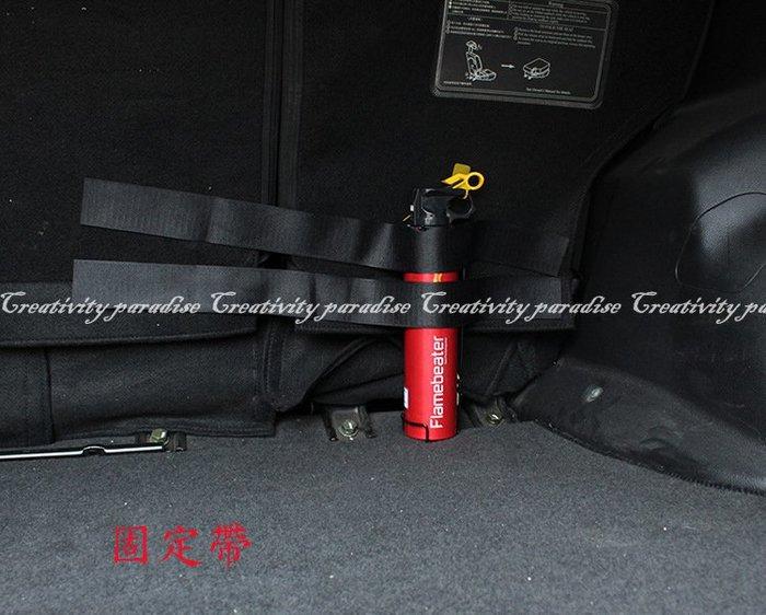 【魔鬼氈固定帶】汽車用後車廂工具收納綁帶 車載行李箱滅火器黏貼式魔術貼條☆精品社