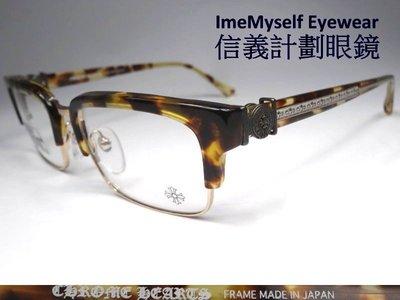 ImeMyself Eyewear Chrome Hearts FLAPS prescription frame