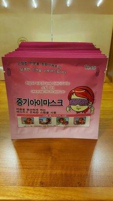 現貨 日韓 暖暖 眼罩 蒸氣眼罩 眼膜 (隨機共100片 )